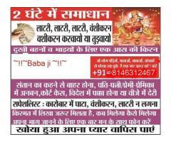 Best Astrologer==9779850399 =Love Problem Solution Aghori Baba Ji delhi
